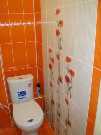 Toaletna fotografija