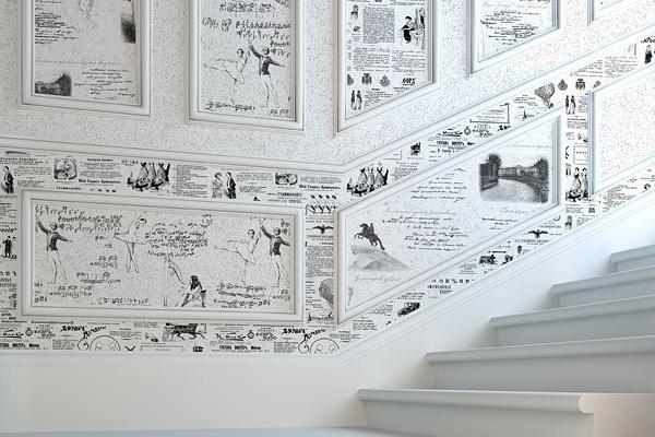 Обои газета для стен